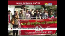 CPIM workers protest against government ,  Nahan