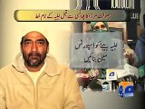 Geo News Report - Saulat Mirza writes Letter to His Wife, Says MQM Cheated. Asks Wife to Make Son a Sportman