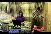 Arbaz Khan Pashto HD Film Hits Songs ilzaam Hits Album Part-14