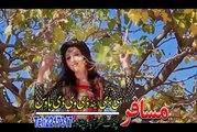 Arbaz Khan Pashto HD Film Hits Songs ilzaam Hits Album Part-17