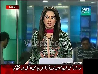 British HC handed over important evidences in Imran Farooq Murder case to British Home Department