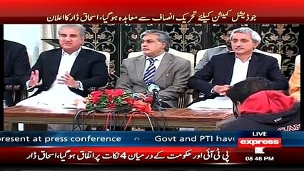 Breaking:- PMLN and PTI reach agreement on Judicial Commission (Press Conference)