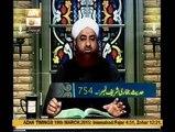 Dars e Bukhari shareef Dars no.754 by Mufti akmal qadri
