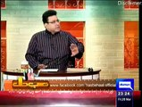Hasb-e-Haal - 20th March 2015 Dunya News Hasbehaal (20 March 2015) Hasb e Haal [20th-March-2015] Full