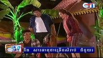 Khmer comedy, Pekmi comedy, Vannak Snae, Part01 20 March 2015