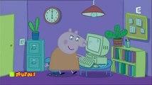 Peppa Pig La panna de courant (HD) // Dessins animés complets pour enfants en Français
