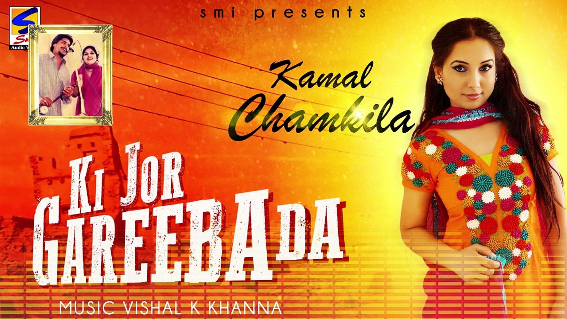 New Punjabi Song 2015 | Ki Jor Gareeba da | Kamal Chamkila | Latest New Punjabi Songs 2015 | Punjabi