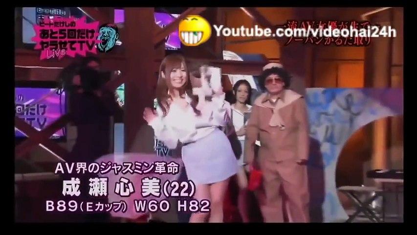 Gameshow 18+ Nhật Bản cực hài (funny) - Game show Nhật Bản | Godialy.com