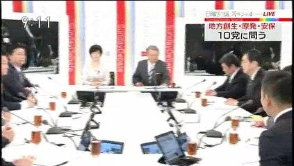 「日曜討論」山本太郎発言20150322