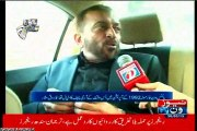 NewsOne: MQM Leader Dr. Farooq Sattar in program 10PM with Nadia Mirza