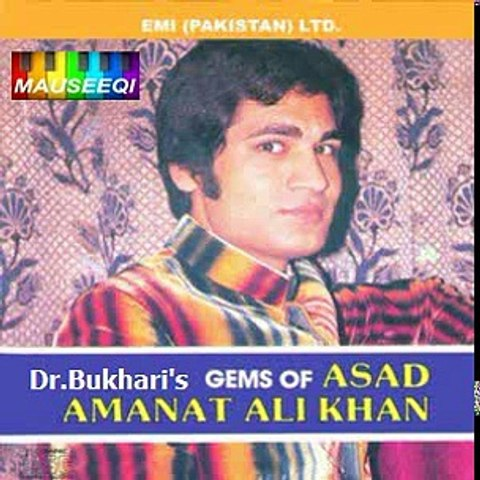Asad Amanat Ali sings Faiz - Tum Aaye Ho Na (Audio)