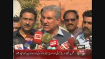 Vice Chairman PTI Shah Mehmood Qureshi Media Talk Multan Bannu 21 March 2015