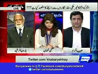 Haroon Rasheed lambasts Qaim Ali Shah�s Sindh Govt