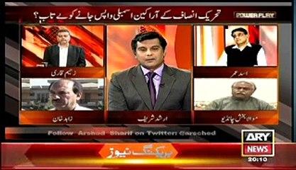 Nawaz Sharif Ne Apna Record Qaim Rakha Hai K Achi Bat Bi Dair Se Manni Hai - Mola Bakhash Chandio