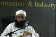 Maulana Tariq Jameel Sahib Bayan At Islamabad Chamber Of Commerce Part 8 of 10