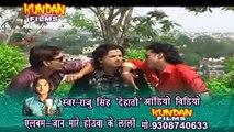 HD Video 2014 New Bhojpuri Hot Song - Kahe Bar Udas Tani Raha Bindas - Raju Singh Dehati