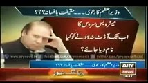 Nawaz Sharif's Lies Exposed ARY Exposed More Than One Dozen Corruption Scandals of Nawaz Sharif Government