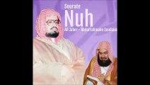 Sourate Nuh (71) Salat Tarawih 1987-1407