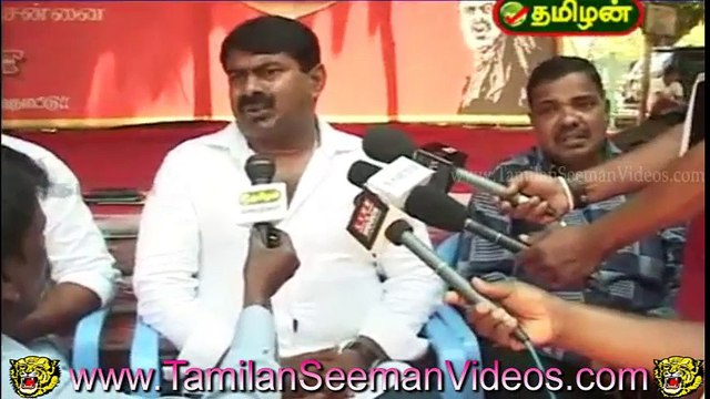 Seeman 20150321 NTK Game Wing, Methane , Land Acquisition & Nuclear Deal V2TS