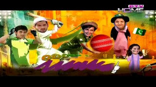 Googly Mohalla Worldcup Special Episode 30 on Ptv Home in High Quality 22nd March 2015