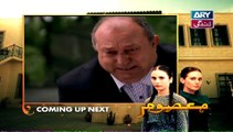Masoom Episode 89 on ARY Zindagi in High Quality 22nd March 2015