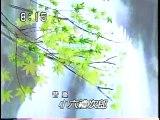 朝ドラ OP 1998/06/26