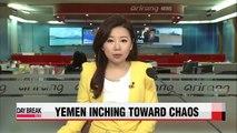 Houthi rebels take over Taiz in Yemen's south, worsening turmoil