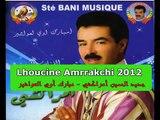 Lhoucine Amrrakchi 2012 - Mbarek Awi L3wachir - Piste 4