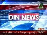 Din News HeadLines 9 A.M (23 March 2015)