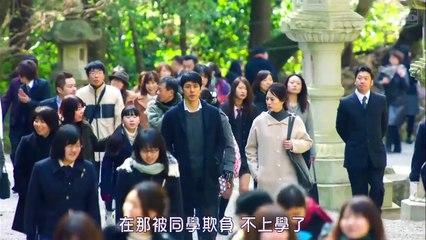 流星旅行車 第9集 Ryusei Wagon Ep9
