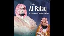 Sourate Al Falaq (113) Salat Tarawih 1987-1407