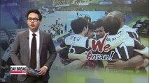 V-League Playoffs, OK Savings Bank vs KEPCO