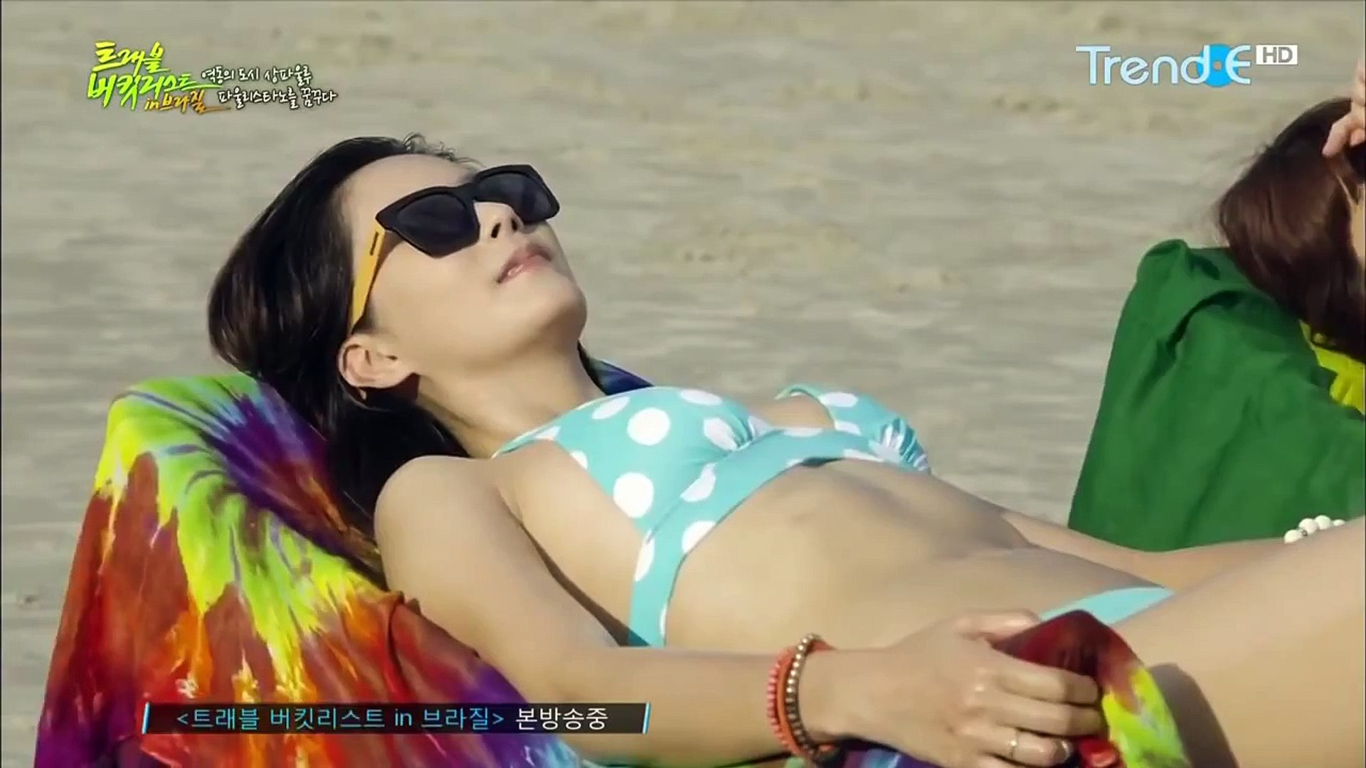 Gái Hàn Quốc mặc bikini cực ngon show hàng - Fan MU