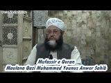 117--Dars e Quran (Masjid e Shuhada) 17-03-2015 Surah Al-Baqarah 095