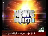 waqtnews Headlines 09:00 AM 23 March 2015