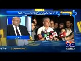 Why PTI's all party officials are suspended, Najam Sethi reveals