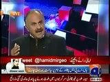 Capital Talk 23 March 2015 With Hamid Mir Full Talk Show on Geo News