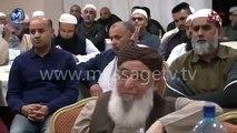 Maulana Tariq Jameel bayan in mian channu 31st july 2014,Maulana Tariq Jameel Latest Bayan