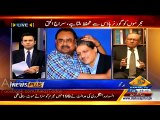 Police Can Arrest MQM Leaders On Aamir Khan Statement Without Warrants:- Justice Saeeduzzaman Siddiqui