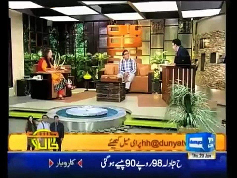 Hasb e Haal 20 June 2013 20 06 2013 latest azizi hasbe haal 20th June 2013) (High) _ Tune.pk
