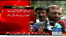 Expected No Surprise, Formation Of Judicial Commission Opposed By MQM
