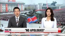 N. Korea has 'no apologies' for sinking of S. Korean warship