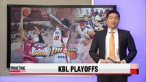KBL Playoffs: LG vs. Mobis