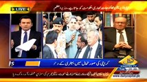 Federal Government Has The Power To Ban MQM On Statement Of Aamir Khan:- Chief Justice Saeeduzzaman Siddiqui