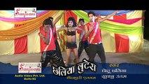 HD चोली के भीतर जोवन हिलेला - 2014 New Hot Bhojpuri Song - Chhotu Chhaliya
