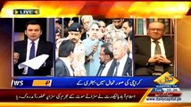 Federal Government Has The Power To Ban MQM On Statement Of Aamir Khan Chief Justice Saeeduzzaman