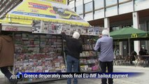 Greeks in Athens react to Greece-Germany debt talks