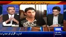 Mujeeb ur Rehman Shami Badly Taunts On Muhammed Yousuf