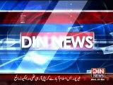 Din News HeadLines 8 A.M (24 March 2015)