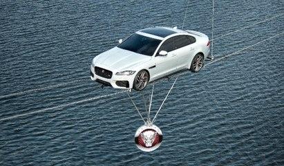 Verrückter Weltrekord für Jaguar !